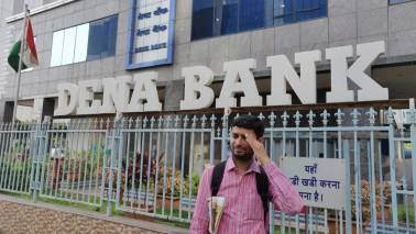 Merger will not lead to reduction in branches: Dena Bank