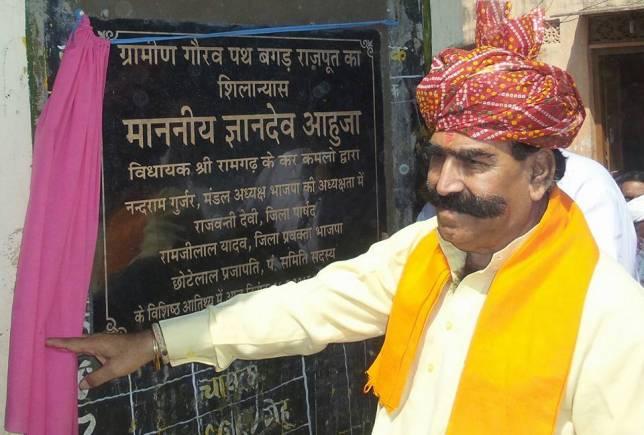 Ramgarh MLA Gyandev Ahuja (Image: Facebook)