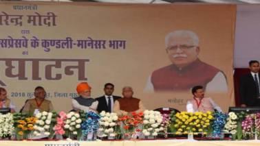 PM Narendra Modi inaugurates 83 km Kundli-Manesar section of KMP Expressway