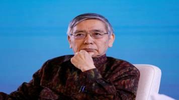 BOJ's Haruhiko Kuroda says he disagrees with modern monetary theory