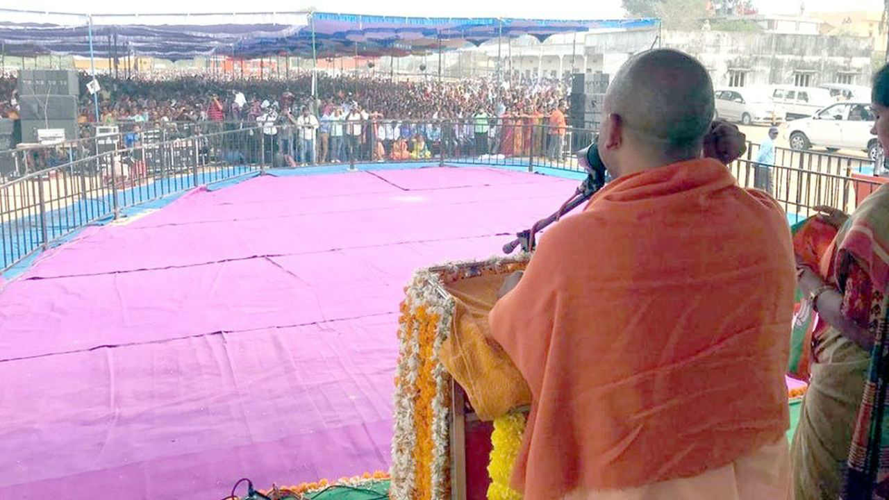 Uttar Pradesh Chief Minister Yogi Adityanath campaigns for the Bharatiya Janata Party in Bhupalpally. (Image: Twitter/@myogiadityanath)