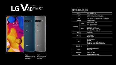 LG V40 ThinQ India launch confirmed, phone to go on sale on Amazon on Jan 20