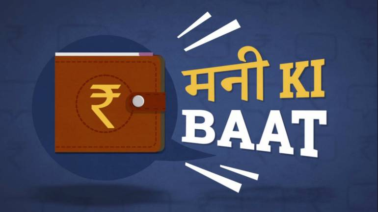 Image result for Money Ki Baat | 'Be smart, make investments' the new mantra for women