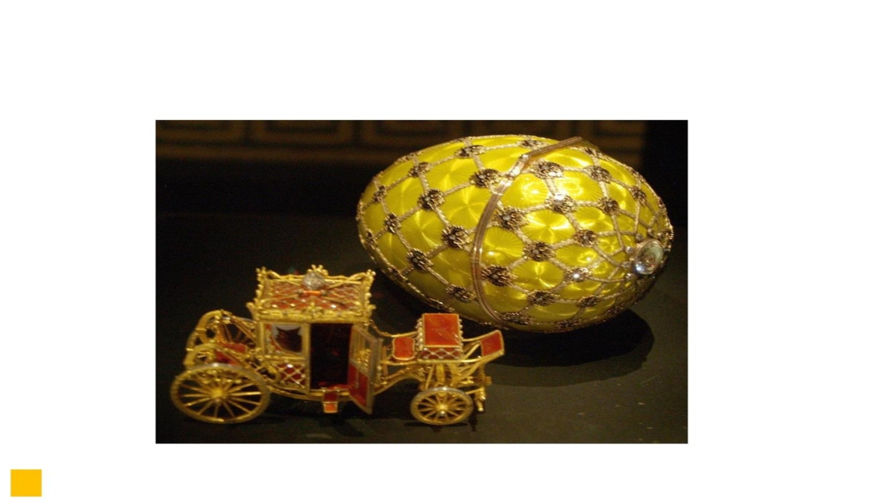Answer: Fabergé egg.