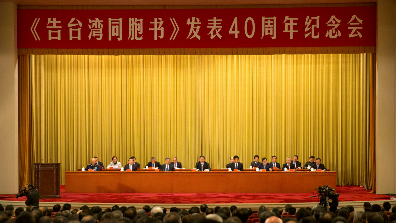"Chinese President Xi Jinping speaks during an event to commemorate the 40th anniversary of the ""Message to Compatriots in Taiwan"" at the Great Hall of the People in Beijing, China. (Image: Reuters)"