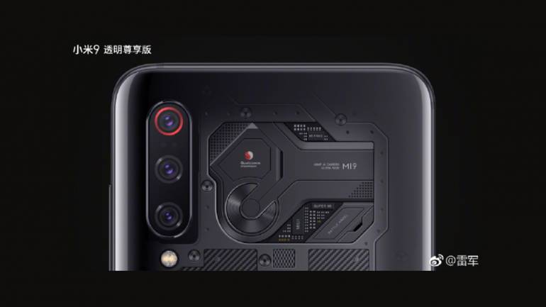 Xiaomi teases Mi 9 Explorer Edition smartphone with Snapdragon 855 SoC and 12GB RAM - Moneycontrol.com