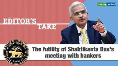 Shaktikanta Das' meet with bankers