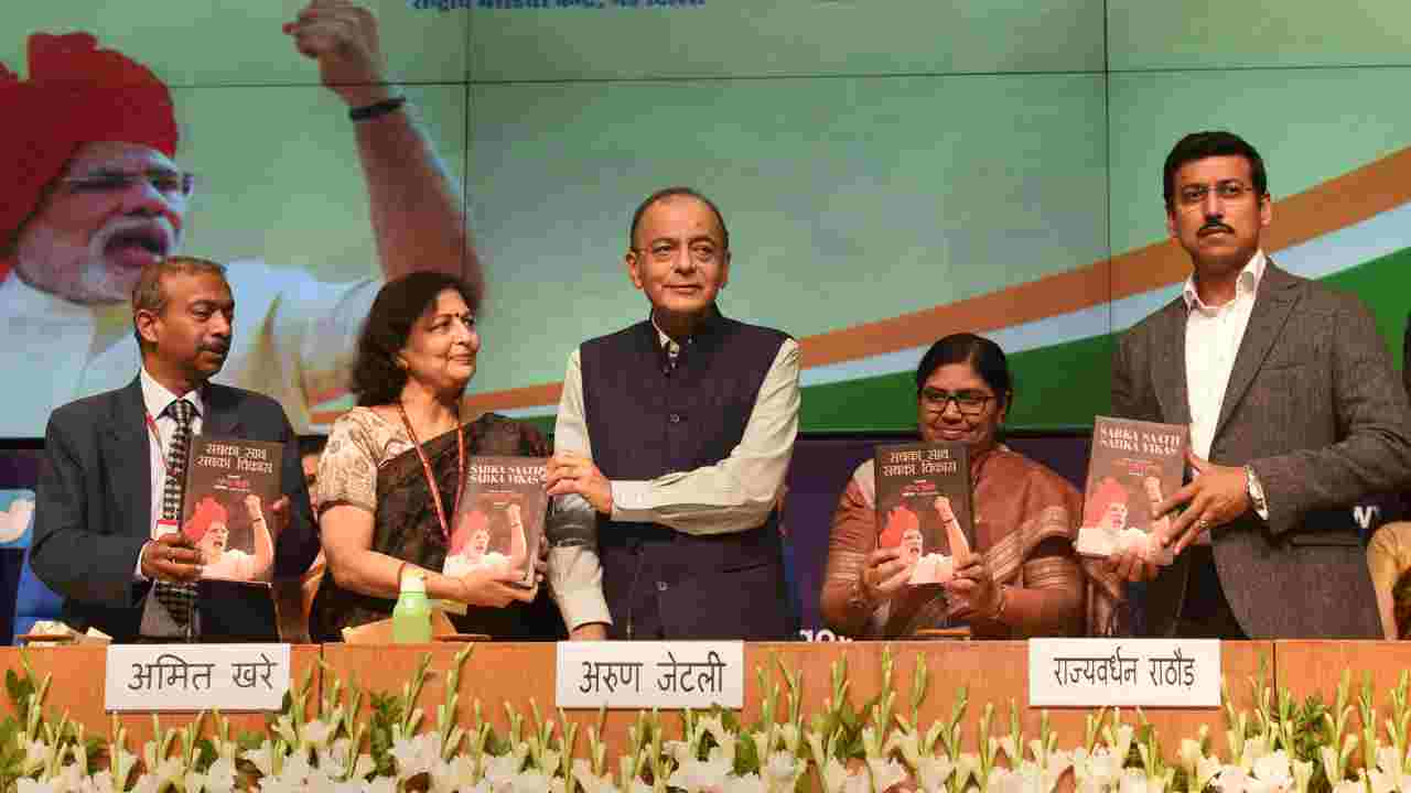 Finance Minister Arun Jaitley with I&B Minister Rajyavardhan Singh Rathore releases the book 'Sab Ka Sath Sabka Vikas', a collection of PM Narendra Modi's speeches. (Image: PTI)