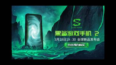 Xiaomi Black Shark 2 may spruce up gaming smartphone — Here's why