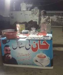 A tea stall in Pakistan has IAF pilot Abhinandan's photo with a special message