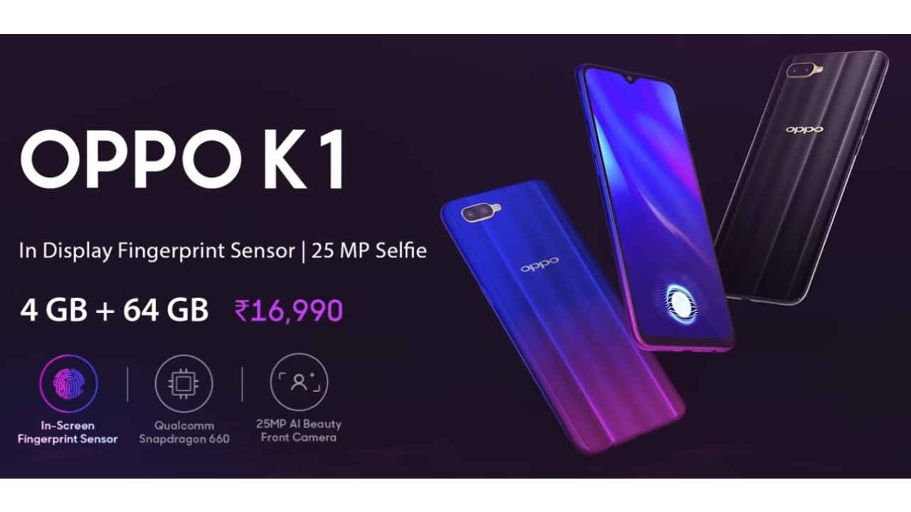 Oppo K1 (Rs 16,990) - The Oppo K1's 6.4-inch Super AMOLED panel coupled with its Snapdragon 660AIE provide a smooth and immersive gaming experience few phones in this price range can rival. The K1 boasts a 25-megapixel AI-enabled front camera that can accurately capture 296 features on your face, while the AI Beauty Algorithm intelligently personalises your shot based on 8 million beauty solutions in the library. This handset also sports an in-display fingerprint sensor and an AI-powered dual rear camera setup.