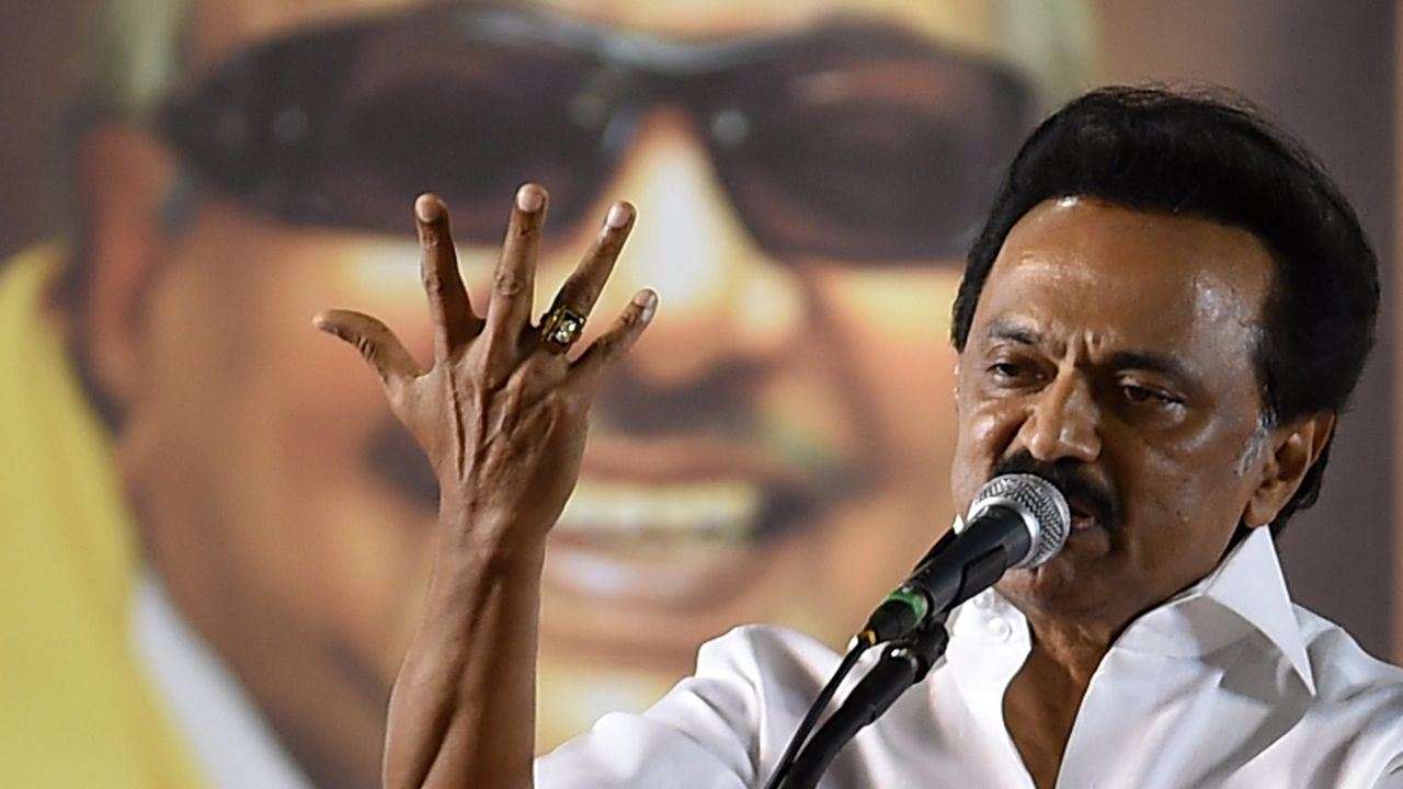 Dravida Munnetra Kazhagam (DMK) chief MK Stalin, a key Congress ally in Tamil Nadu, will not be present during the oath-taking ceremony. It remains unclear whether an invitation was extended to Stalin.