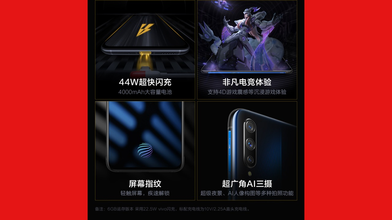 Vivo iQoo | Vivo sub-brand iQoo recently launchedits flagship handset, aimed at delivering a high-performance devicefor gaming audiences. The handset is capable of handling any game on maximum settings for hours on end with its Snapdragon 855 chipset and a 4,000 mAh battery capacity. Vivo claims that its new vapour cooling system can reduce temperature up to 12 degrees Celsius without any effect on the handset's performance. The 44W Vivo Super Flash Charge technology can deliver up to 50 percent of battery life in just 15 minutes.