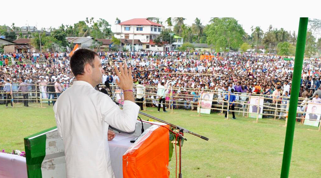 Congress President Rahul Gandhi addresses at a public rally at Bokakhat Sports Complex ground in Assam on April 3. (Image: ANI)
