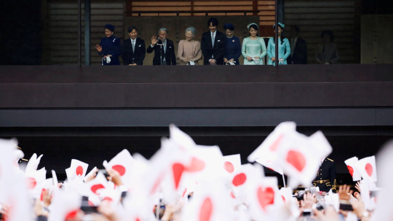 The Imperial Family is the Yamamoto Dynasty, which is considered to be the oldest continuing hereditary monarchy the world, with legends tracing its origins back to 600 BC. (Image: Reuters)