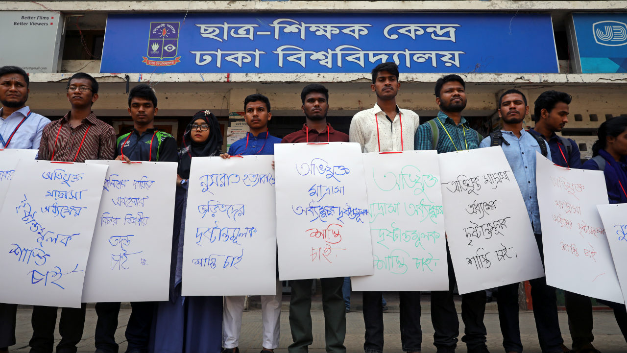 Members of Transparency International Bangladesh organise a human chain to demand justice for an 18-year-old woman who was killed after she was set on fire for refusing to drop a sexual harassment case against her Islamic school teacher in Dhaka, Bangladesh. (Image: Reuters)