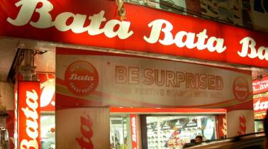 Bata India Q4 PAT seen up 40.6% YoY to Rs. 73.2 cr: ICICI Direct
