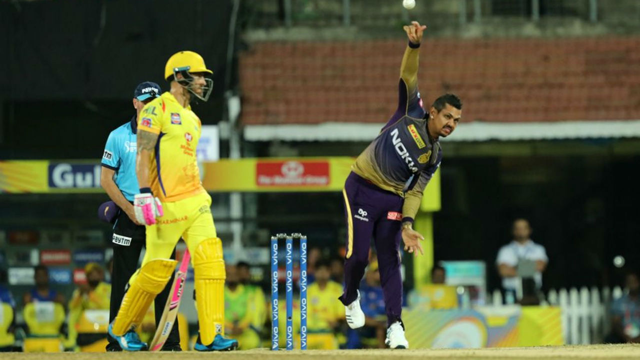 Defending a small total, KKR's spinner Sunil Narine picked the wickets of Shane Watson and Suresh Raina inside 5 overs. But the two batsmen had already given their team a decent start. Watson scored 17 off 9 balls and Raina made 14 off 13 balls as CSK were 35/2.