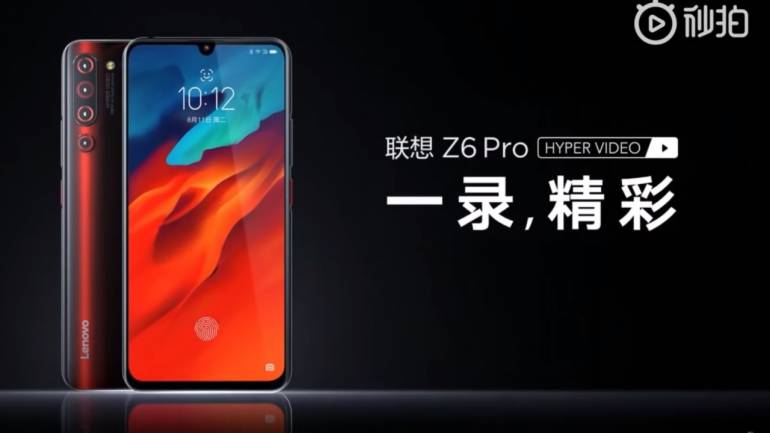 Lenovo to launch Z6 Pro with four cameras and Snapdragon 855 SoC to launch  on September 5