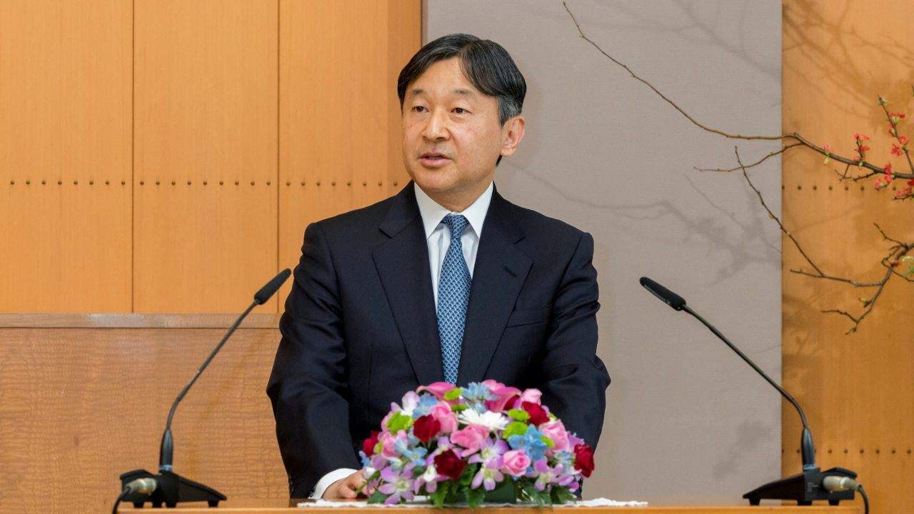 The end of Akihito's Heisei era will see the dawn of the new Reiwa era, which means order and harmony. It will be under the reign of Prince Naruhito, Akihito's son. (Image: Reuters)
