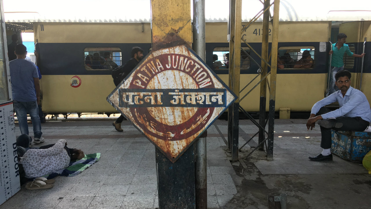 Patna Junction, Bihar