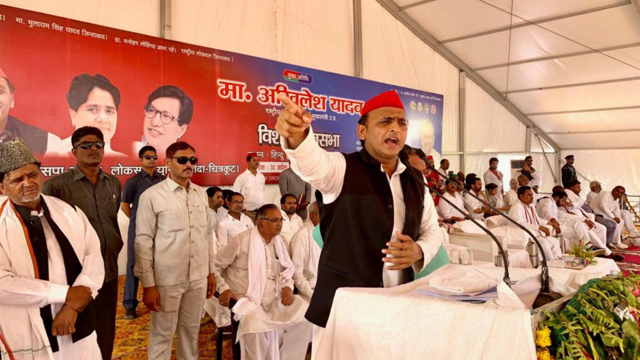 Samajwadi Party (SP) chief Akhilesh Yadav during a rally in Banda, Uttar Pradesh. (SP/Twitter)