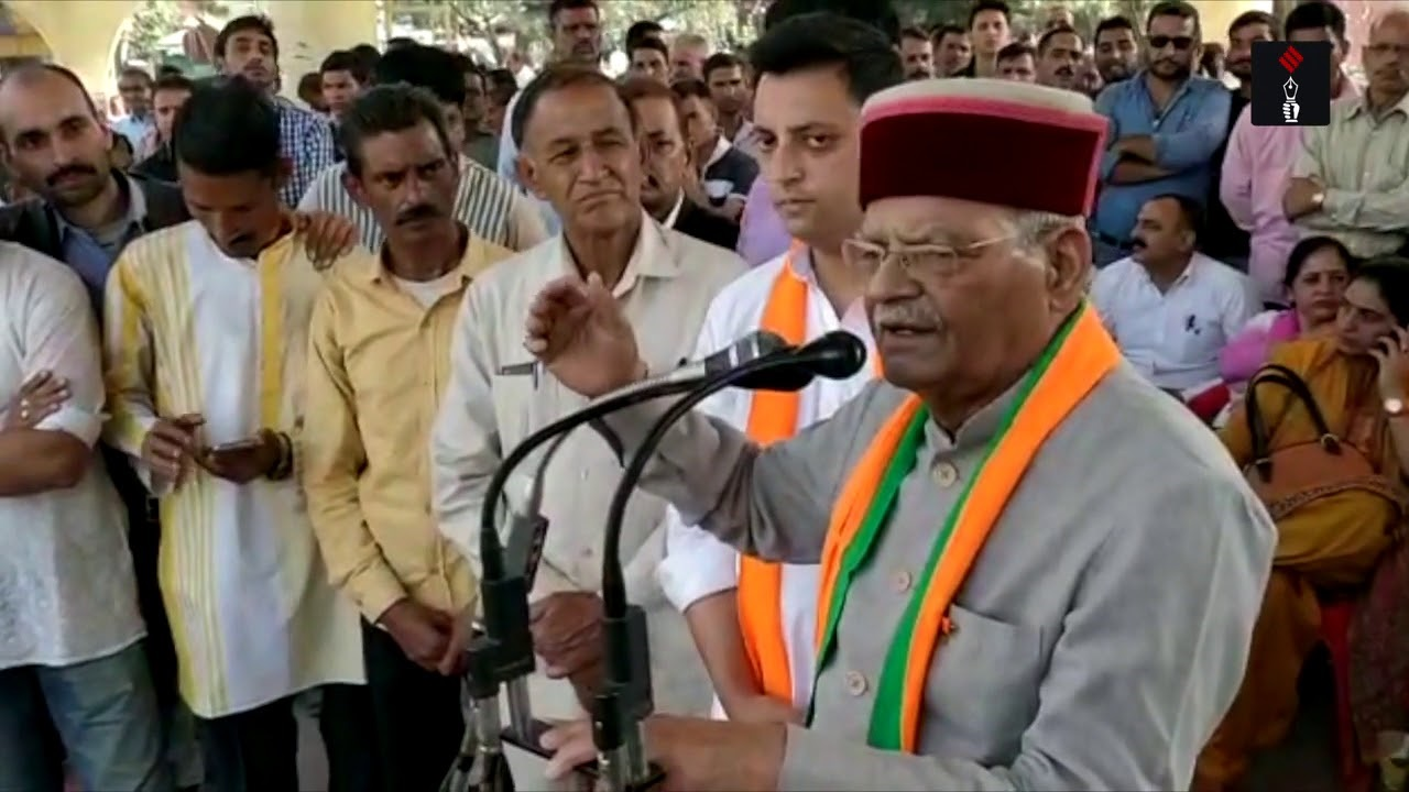 Sukh Ram Sharma and his grand son Aashray Sharma joined the Congress. Sukh Ram was a BJP veteran. (Image: YouTube)