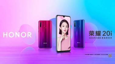 Honor 20i launched with 6.21-inch display and triple camera setup