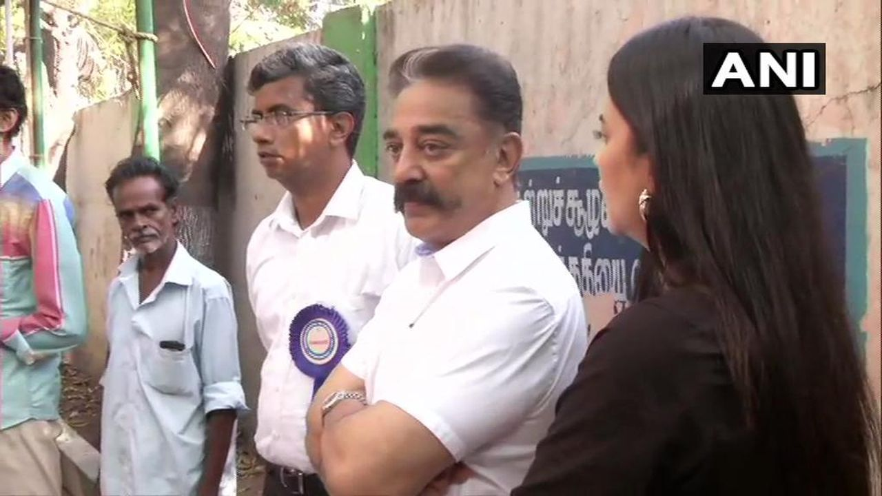 Makkal Needhi Maiam chief Kamal Haasan and his daughter Shruti Haasan cast their votes at polling station 27 at Alwarpet Corporation School in Chennai, Tamil Nadu. (Image: Twitter/@ANI)