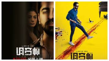Bollywood's box office success in China is not restricted to Andhadhun