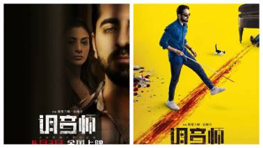 Andhadhun becomes 4th highest grossing Bollywood film in China with Rs 246 crore