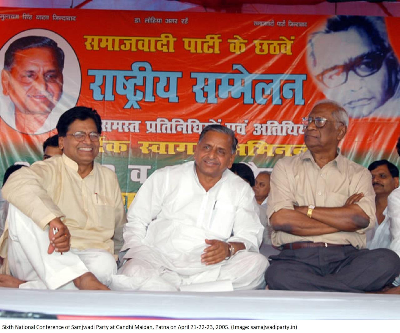 samajwadi party,dynasty watch,mulayam singh yadav family,akhilesh yadav family 4