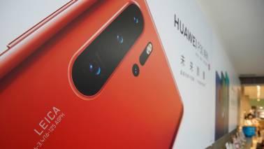 SoftBank's Ymobile to delay launch of Huawei P30 Lite phone