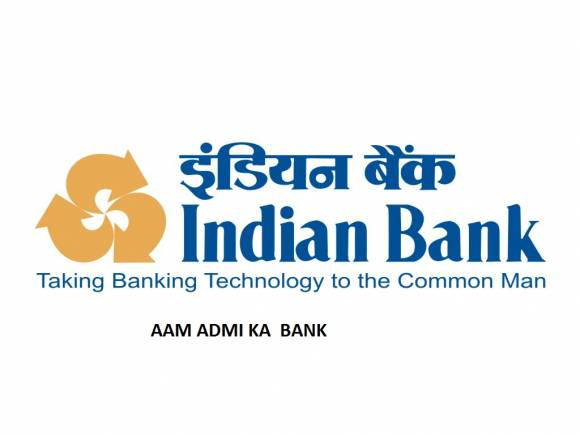 Indian Bank eyeing Rs 1,500 crore QIP In H2 2019