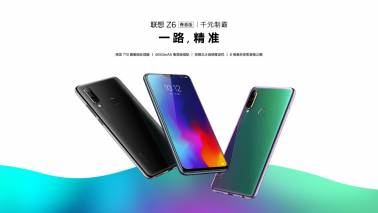 Lenovo Z6 Lite launched in China; sports Snapdragon 710 SoC, triple-rear camera setup