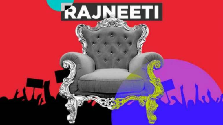Rajneeti Podcast | UP journalist Prashant Kanojia's bail -- A moment of victory or alarm for freedom of expression?