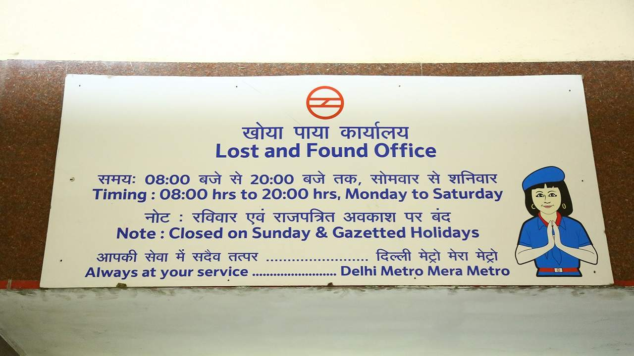 Delhi Metro Lost and Found department at Kashmere Gate (Image Courtesy: Delhi Metro)