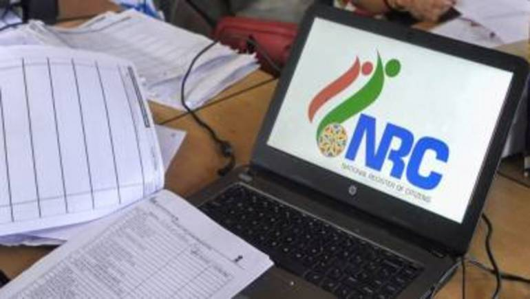 Assam NRC Final List: Complete list published online; view status at www.nrcassam.nic.in