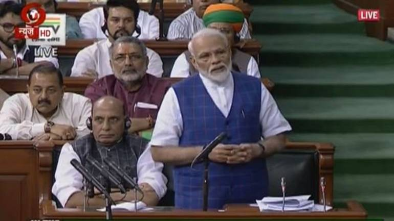 Emergency crushed India's soul, turned the nation into a jail: PM Modi during Lok Sabha address