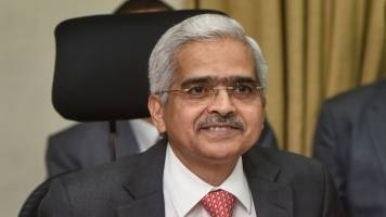 RBI governor Shaktikanta Das to meet public sector bankers today