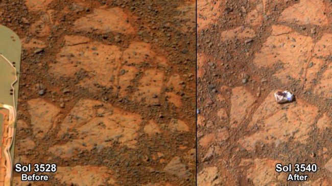 The rock that appeared like a doughnut (NASA)