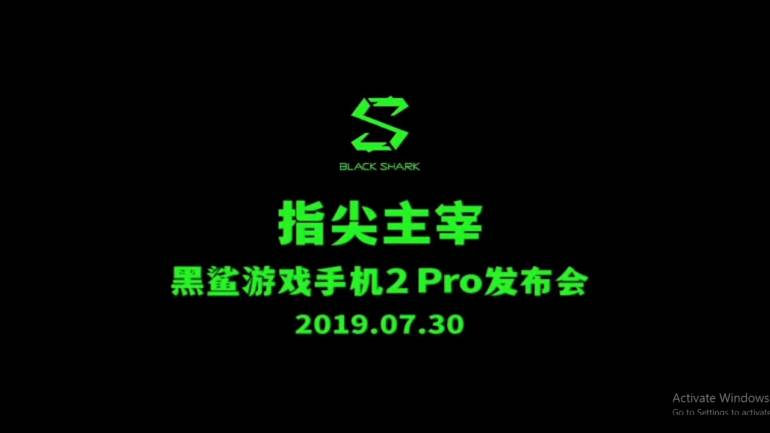 Xiaomi launches Black Shark 2 Pro with Snapdragon 855+ and 12GB of RAM
