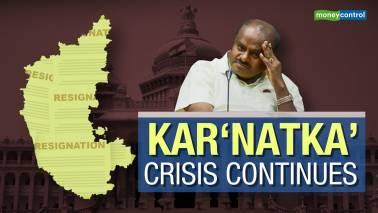Karnataka Crisis Timeline