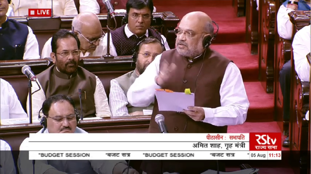 Shah introduced the Jammu and Kashmir Reorganisation Bill in the Rajya Sabha for the same.