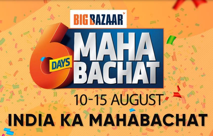 Big Bazaar Independence Day