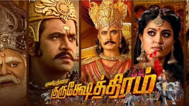 Kurukshetra, touted as costliest Kannada movie, likely to surpass KGF's  collections