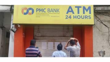 Mumbai Police to probe oversight of PMC Bank irregularities in RBI audit