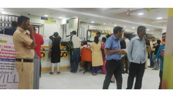 Bank strike, elections to affect banking operations; only 3 working days this week