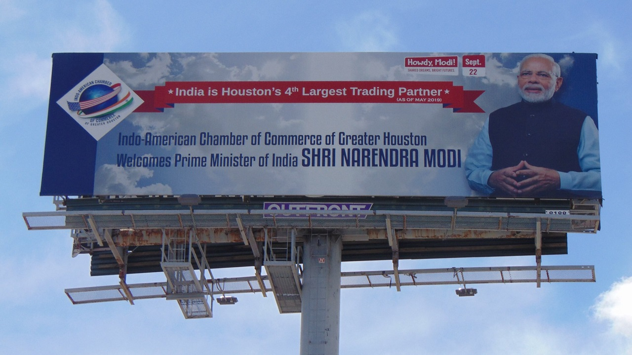 Howdy Modi: Political leaders who may attend PM Narendra Modi's event in Houston