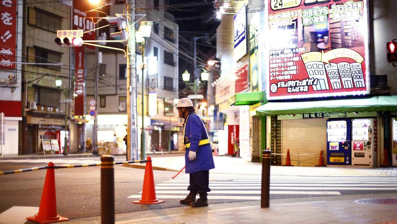 Rank 3 | Osaka, Japan | Score - 90.9 (Image: Reuters)